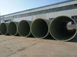 安徽玻璃钢缠绕管道 化工排水玻璃钢管道