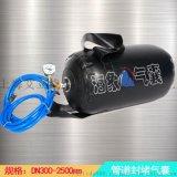 管道堵水气囊DN600橡胶封堵气囊