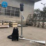 潛水射流曝氣器QSB1.5