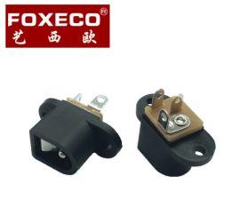 带螺丝孔大电流DC插座 直插式电源插座 充电插口