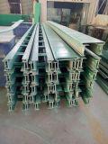玻璃钢电缆槽盒桥架 泽润 梯式电缆桥架
