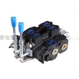 DCV160-2OT系列液压多路阀