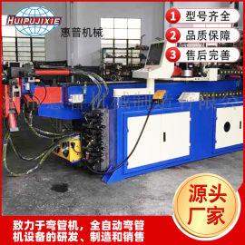 數控單頭彎管機 DW38型液壓彎管機