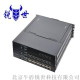 KVM切换器远程19寸16口KVM切换器厂家