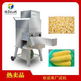 新品供应 玉米脱粒机 东北玉米分离机