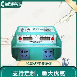 智能电动车充电桩 安徽尘电扫码刷卡电瓶车充电桩加盟