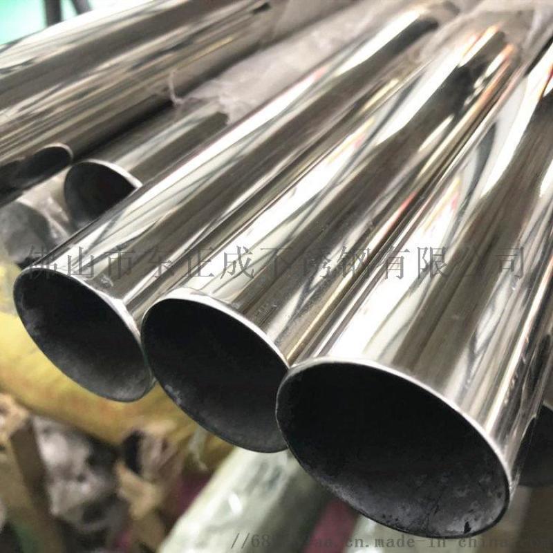 深圳201不锈钢管 不锈钢光面管