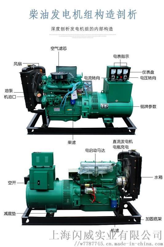 100KW柴油發電機100kw 廠家直銷