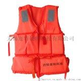 抗洪抢险救生衣船用救生衣防汛救生衣86型5564型