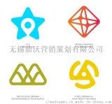 標誌設計企業公司LOGO 江陰廣告LOGO