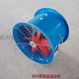 防腐防爆轴流风机BFT35-11-4/5.6