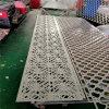 金属雕花铝单板用途 雕花铝单板安装厂家