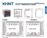 湘湖牌GSU1-60浪涌保护器安装尺寸