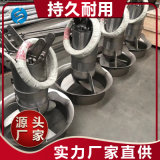 潛水攪拌機 崑山潛水攪拌機廠家 持久耐用 蘭江