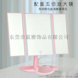 三面折叠镜LED化妆镜台式化妆镜放大镜