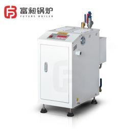 燃气热水蒸汽发生器 蒸汽发生器 电锅炉