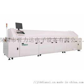 中山节能回流焊厂家 晋力达无铅省电回流焊接机