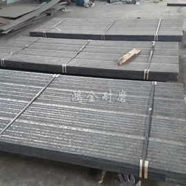 【鸿金】供应矿山机械用高铬耐磨板5+4