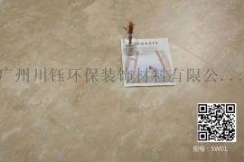 餐饮宾馆spc锁扣地板木纹防滑 无甲醛地板厂家
