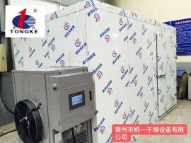 低温热泵烘箱烘干设备干燥机干燥设备