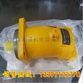 北京华德柱塞泵A6V80HA22FZ1027徐工吊车卷扬马达报价