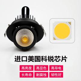 商用高显色象鼻灯 可调角度天花灯 COB筒灯
