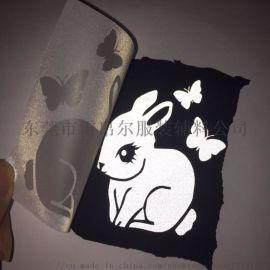 转印膜热转印烫画胶片印纯棉T恤印花免雕刻全镂空定制