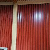 店招木紋凹凸鋁長城板 室內背景牆鋁長城板定製