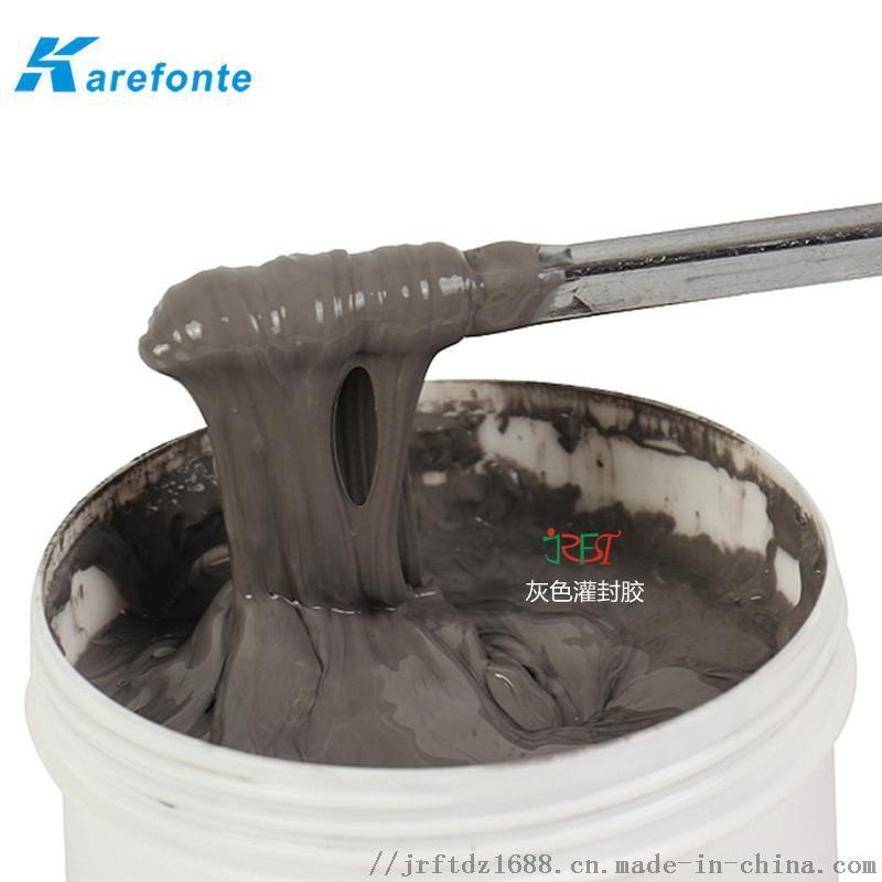 黑色高硬度环氧树脂ab灌封胶水