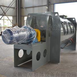 奇卓化工原料犁刀混合机多功能设备