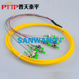 12芯(FC/APC)束状尾纤 12色光纤连接器