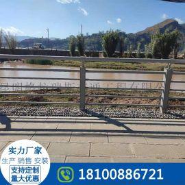 桥梁防撞护栏不锈钢复合管立柱河道栏杆道路隔离栏
