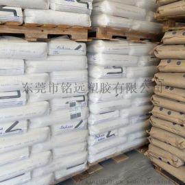 聚碳酸酯 PC K-1300Y 高粘度 脱模剂