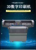 深圳粤彩3D数字印刷机厂家一体化销售