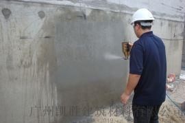 修补堵漏防水材料 卫生间防水材料