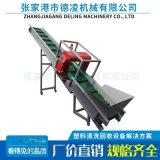 PVC管材生产线设备