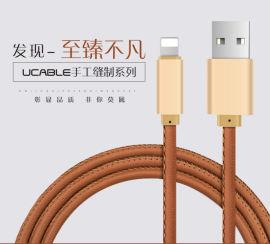 【数据线】苹果USB快充充电线 1米单头皮革数据线