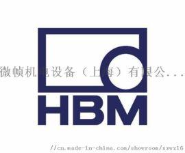 德国HBM称重传感器、HBM扭力传感器、HBM放大器