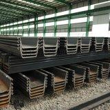 南京钢板桩400*125*13 钢板桩哪里价格低