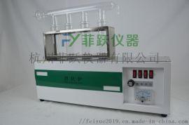 多种规格消化炉可控硅数显井式消化炉配套凯式定氮仪