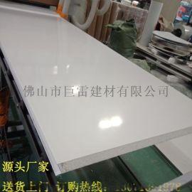 泡沫夹芯板 彩钢泡沫夹芯板  阻燃泡沫板