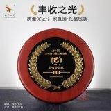 全球旅行餐厅精选榜奖牌 区域美食排行榜木质奖牌