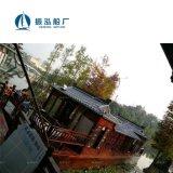 景區商業遊船,電動旅遊景觀船,廠家定製觀光船
