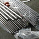 钛棒 纯钛棒 TA1 TA2纯钛光棒 纯钛研磨棒