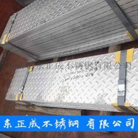 广州不锈钢冲孔板,304不锈钢冲花板
