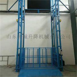 升降平台,液压货梯,导轨式升降机