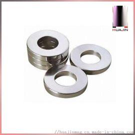 環形支架磁鐵 車載導航儀支架磁環 手機平板支架磁環