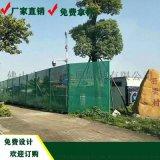 汕頭衝孔板護欄 工地施工圓孔衝孔網 市政施工圍擋