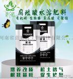 意赛格-黑娃(腐殖酸水溶肥)-冲施肥