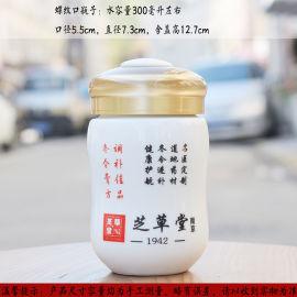 膏方罐陶瓷密封罐,螺纹口膏方罐,膏方罐厂家